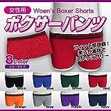大きめサイズ 妊婦もOK! 女性ボクサーパンツ 柔らか素材でぴったりフィット 全8色 (グリーン)