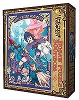 300ピース ジグソーパズル リトルウィッチアカデミア 魔法の世界へ(26x38cm)