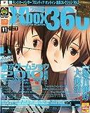 ファミ通Xbox360 2010年 11月号 [雑誌]
