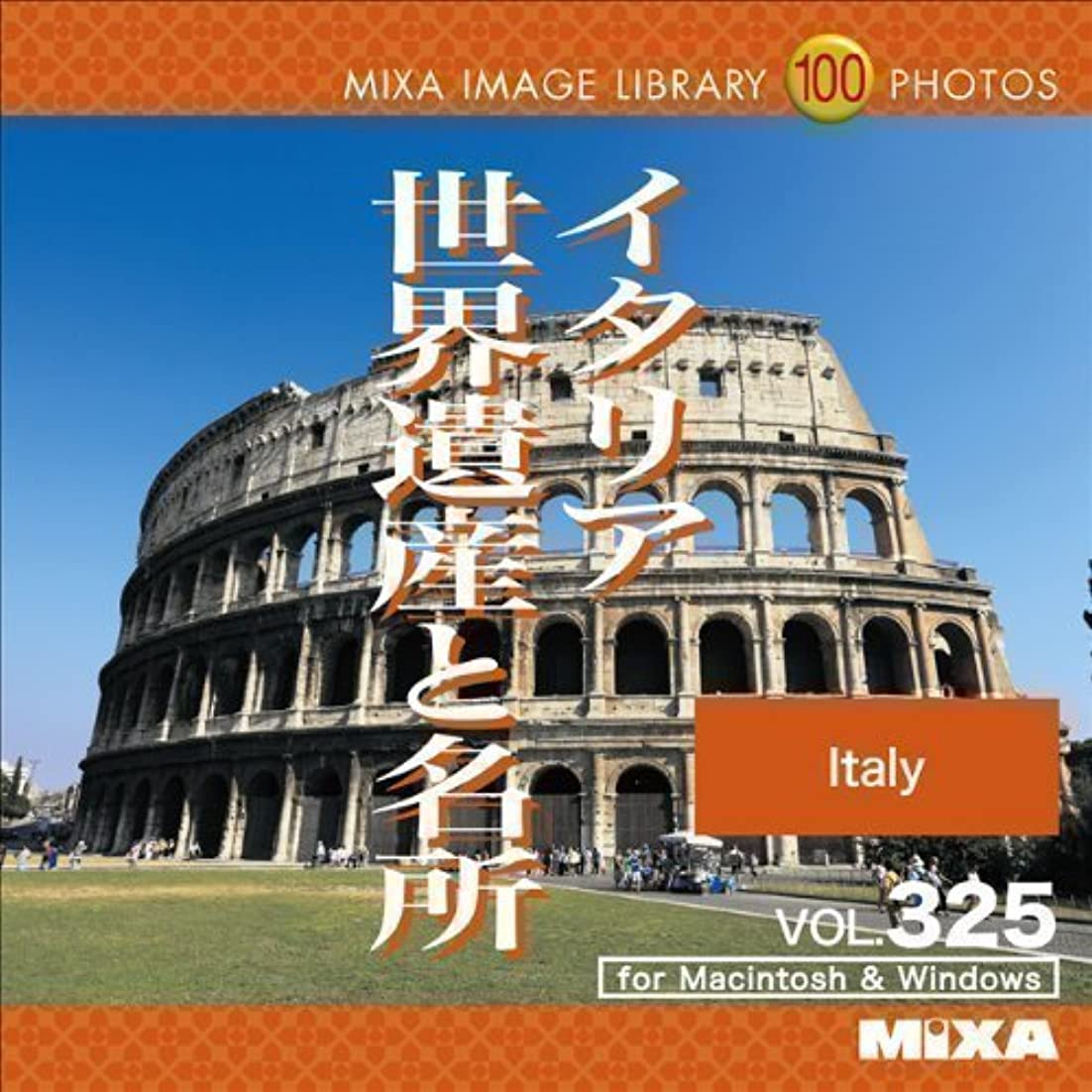 せっかちストリーム接ぎ木MIXA IMAGE LIBRARY Vol.325 イタリア世界遺産と名所