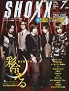 SHOXX (ショックス) 2009年 07月号 [雑誌]()
