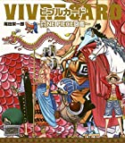 VIVRE CARD~ONE PIECE図鑑~ STARTER SET Vol.1 (コミックス)