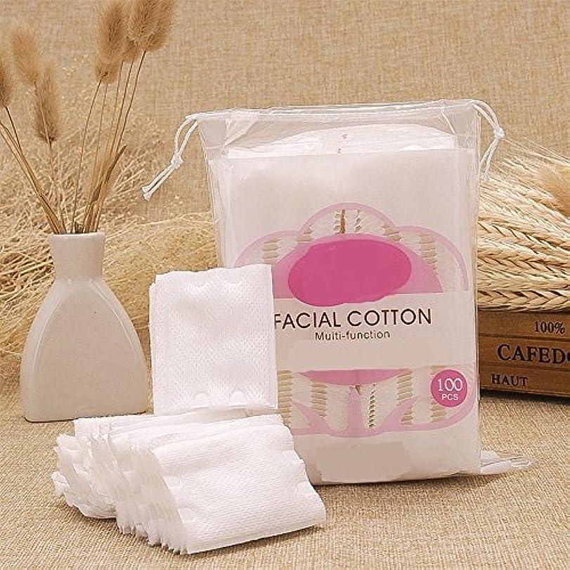 クリーム気分が良いテラスAorunji 柔らかい 3層化粧品コットンパッドリントフリーアイネイルメイクリムーバー(Appr.100pcs)