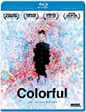 Colorful: The Motion Picture [Blu-ray] [Import]
