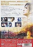 ウィンター・ソング [DVD] 画像