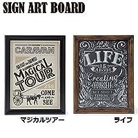 キーストーン サインアートボード M ■1種類の内「ライフ・SIARMLI」を1点のみです