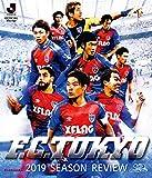 FC東京2019シーズンレビューBlu-ray