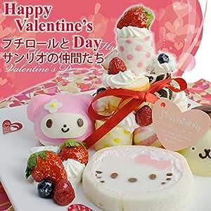 【バレンタイン】【送料無料】バレンタインプチロールとサンリオの仲間達