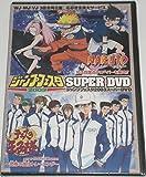 ジャンプフェスタ 2003 スーパーDVD NARUTO テニスの王子様 ナルト DVD 集英社