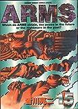 Arms (15) (少年サンデーコミックススペシャル)