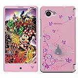 「Breeze-正規品」iPhone ・ スマホケース ポリカーボネイト [透明-Purple] ディズニーモバイル カバー Disney Mobile on docomo[DM-01H]