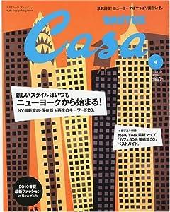 Casa BRUTUS ( カーサ・ブルータス ) 2010年 04月号 [雑誌]
