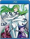コードギアス 反逆のルルーシュ volume02[Blu-ray/ブルーレイ]