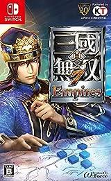 ニンテンドースイッチ版「真・三國無双7 Empires」「戦国無双 ~真田丸~」「無双OROCHI2 Ultimate」のPVが公開