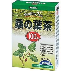 オリヒロ NLティー 100% 桑の葉茶 2g×26包