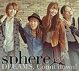 DREAMS, Count down!(初回生産限定盤B)(DVD付)