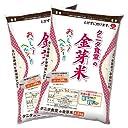 H29年産 無洗米 金芽米 タニタ食堂の金芽米 9kg ( 4.5kg×2) 計量カップ付