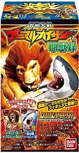 百獣大戦アニマルカイザー 闘獣録 1BOX (食玩)