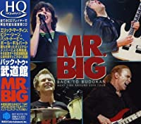 Budokan: Reunion Tour 2009 by Mr. Big (2009-09-15)