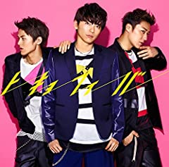 Gimme a call♪LeadのCDジャケット