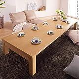 グランデネオ210 伸長式 ローテーブル 折れ脚 幅150~最大210cm×奥行75cm ナチュラル