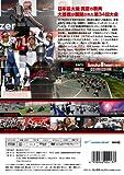 """2011""""コカ・コーラ ゼロ""""鈴鹿8時間耐久ロードレース公式DVD"""
