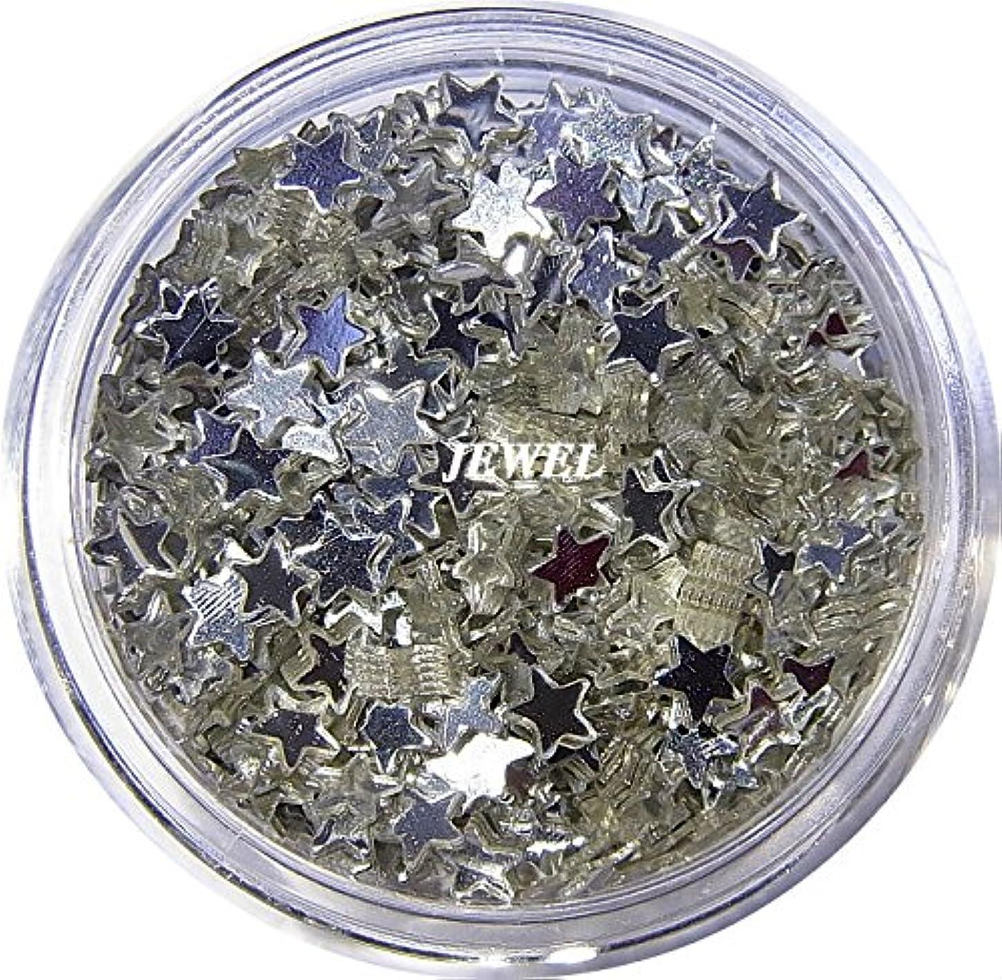 リラックスうっかり飾る【jewel】 星ホログラム 2.5mm シルバー スター 2g入り レジン&ネイル用