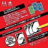 ウノ UNO カードゲーム B7696 画像