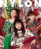NYLON JAPAN(ナイロン ジャパン) 2018年 4 月号 [雑誌]