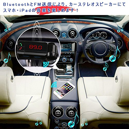 BESTEK【スーパー進化】 FMトランスミッター bluetooth 3.0 ワイヤレス式 シガーソケット usb 2ポート 充電可能 両面挿し 電圧電流測定機能搭載 12V車用 FM transmitter BTBC06S