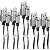 iPhone 充電ケーブル【5本セット 1/1/2/2/3m】ライトニングケーブル 超高耐久USB同期&充電 急速充電ケ…