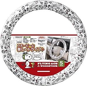 BONFORM ( ボンフォーム ) ハンドルカバー フライングスヌーピー ホワイト Sサイズ 6839-01WH