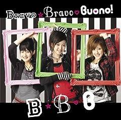 Buono!「Bravo☆Bravo」のジャケット画像