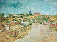 Van Gogh - モンマルトルの菜園Vegetable Gardens in Montmartre 油絵 キャンバス 木枠なし 65X50 cm - 風景 絵画 複製画 印刷 美術品 壁掛け