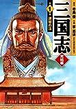 三国志 完結編 1 連弩の法 (MFコミックス フラッパーシリーズ)
