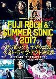 CROSSBEAT Special Edition FUJI ROCK & SUMMER SONIC 2017 (シンコー・ミュージックMOOK)