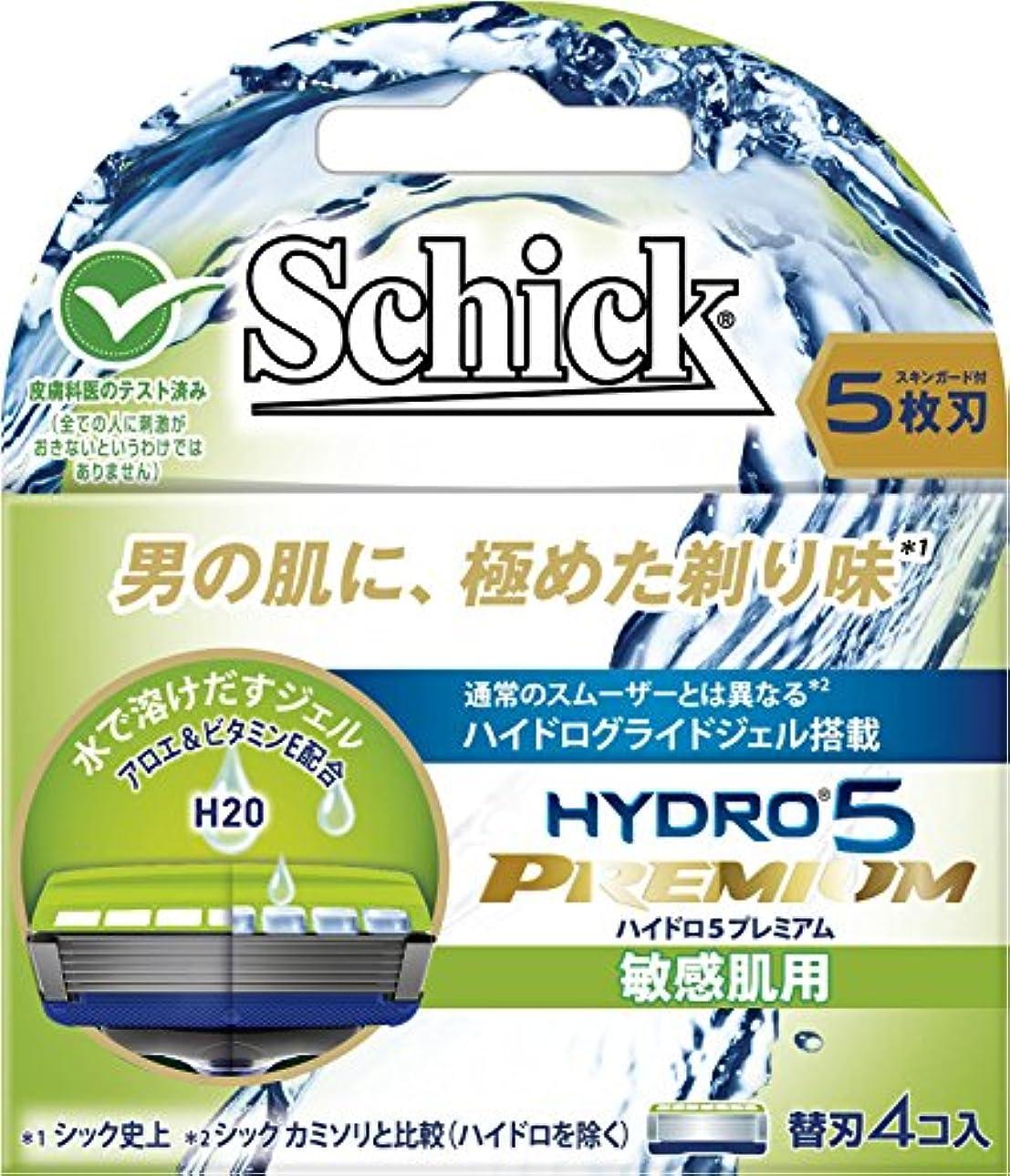 シック ハイドロ5プレミアム 替刃 敏感肌用 4コ入