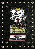 Original Entertainment Paradise 2013 ROCK ON!!!! 両国国技館 DVD