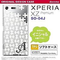 SO04J スマホケース Xperia XZ Premium ケース エクスペリア XZ プレミアム イニシャル パズル 白 nk-so04j-tp1202ini S