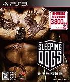 スリーピングドッグス 香港秘密警察 【CEROレーティング「Z」】 - PS3