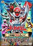 HERO CLUB 海賊戦隊ゴーカイジャー VOL.1 宇宙海賊 豪快チェンジ![DVD]