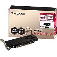 玄人志向 AMD Radeon RX550搭載 グラフィックボード GDDR5 2GB Low Profile対応 シン…