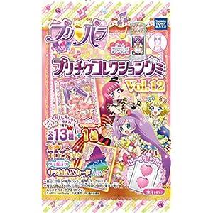 プリパラ プリチケ コレクショングミVol.12 20個入 食玩・キャンディー (プリパラ)