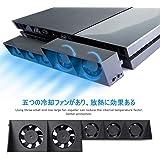 Iseebiz PS4 初期PS4の本体専用 冷却ファン ラジエータ クーリング 縦置きスタンド USB付き 温度制御 電動ファン PCケース ミニ USB給電 放熱 サイレント ブラック