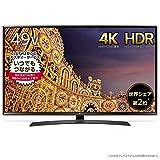 LG 49V型 4K 液晶 テレビ HDR対応 IPS Wi-Fi内蔵 2倍速相当 外けHDD録画対応(裏番組録画) Electronics Japan 49UJ630A