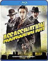Assassination [Blu-ray] [Import]