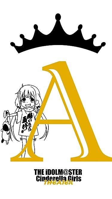 アイドルマスター  iPhone/Androidスマホ壁紙(750×1334)-1 - 双葉 杏(ふたば あんず)