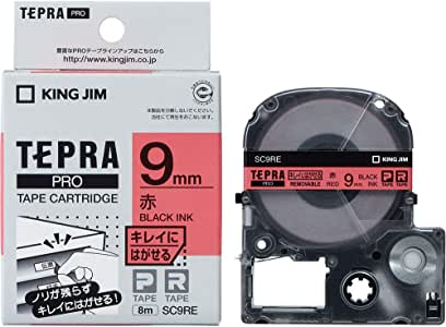 キングジム テープカートリッジ テプラPRO キレイにはがせるラベル 9mm 赤 SC9RE