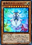 遊戯王 JOTL-JP028-SR 《魔導天士トールモンド》 Super