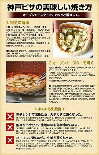 カーサカキヤ『地鶏テリヤキチキンのピザ』